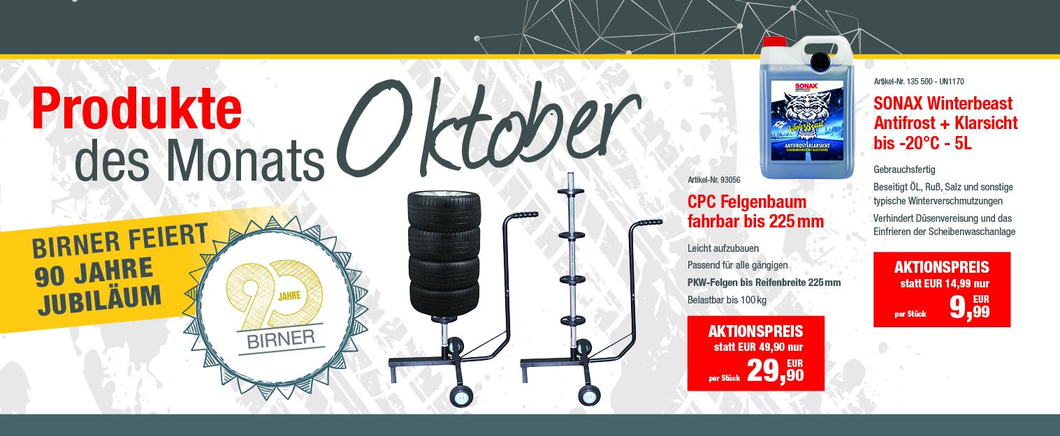 Produkt des Monats Oktober 2